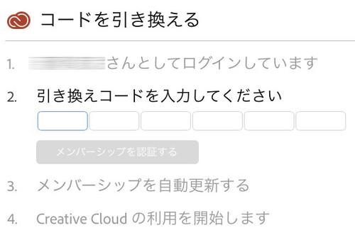 Adobe_cc__02