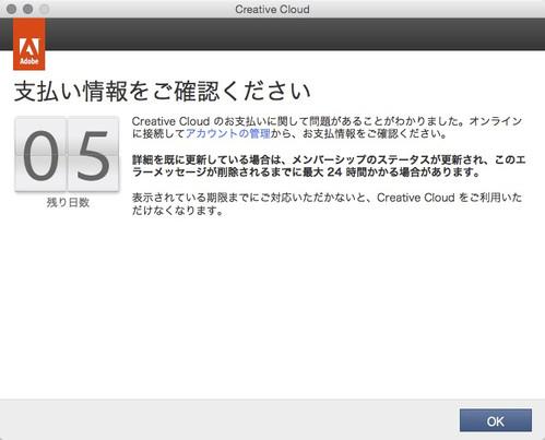 Adobe_cc__03