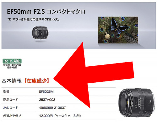 Ef50mm_f25