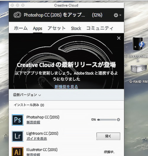 Adobe_cc_update