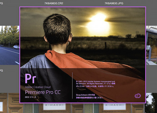 Adobe_premiere_pro_cc_2015001