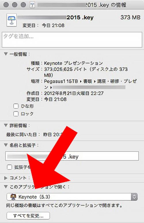 Keynote_02