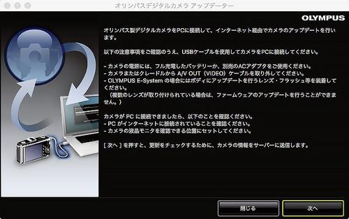 Omd_update_05