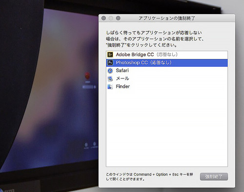 Adobe_update_01