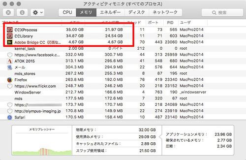 Adobe_update_02