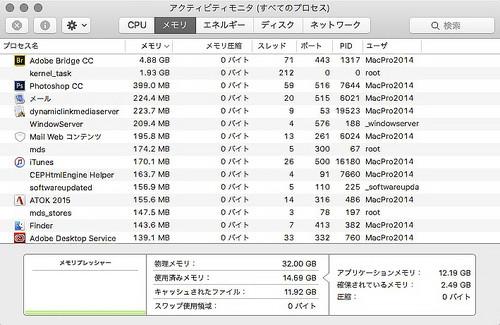 Adobe_update_03