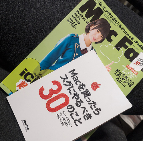 Mac_fan_01
