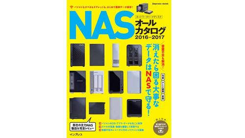 Nas_book