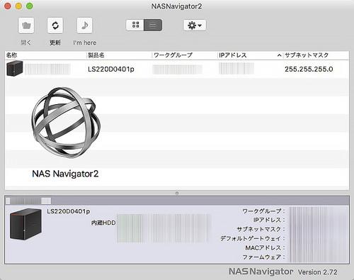 Nas_navigator2001