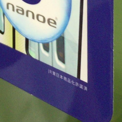 Nanoe_11