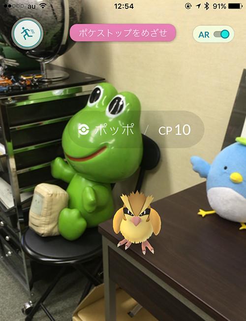 Pokemon_or_suica_12