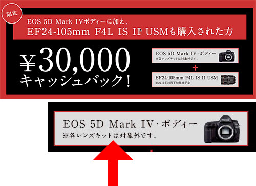 Eos_5d_mark_iv__06