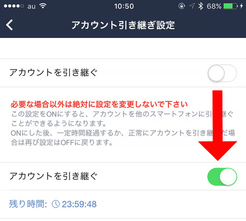 Iphone_backup_009