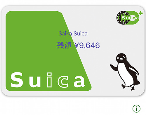 Iphone_7_plus_suica_03