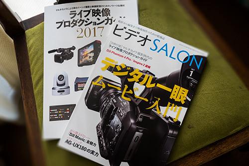 Videosalon_2017_01