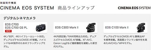 Eos_02
