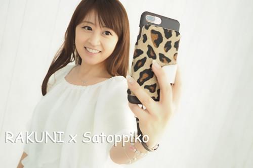Rakuni_satoppiko_01
