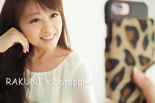 Rakuni_satoppiko_02