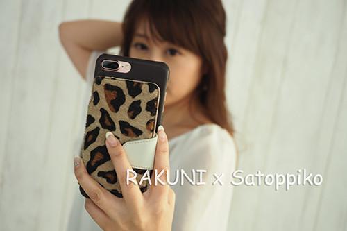 Rakuni_satoppiko_07