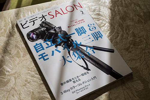 Salon_2_01
