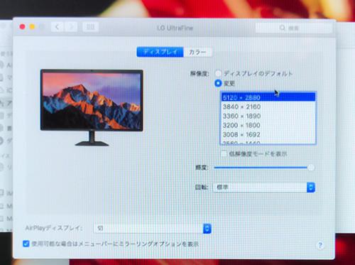 Mac_pro_5k_01
