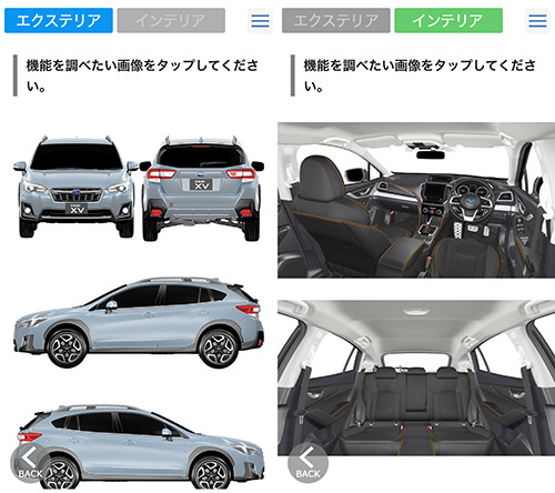 Subaru_xv_manual_02