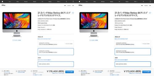 Imac_price_4k