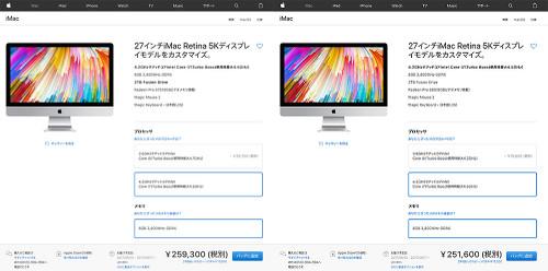 Imac_price_5k
