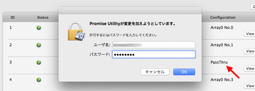 Promise_pegasus_hdd_setup_06