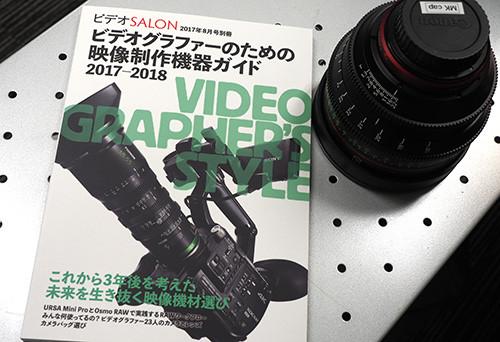 Videographer_1