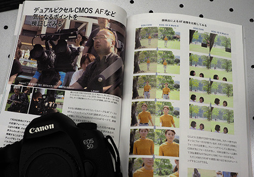 Videographer_2