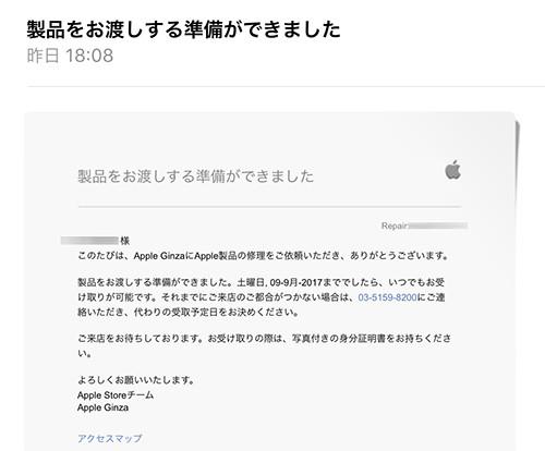 Macbook_pro__05