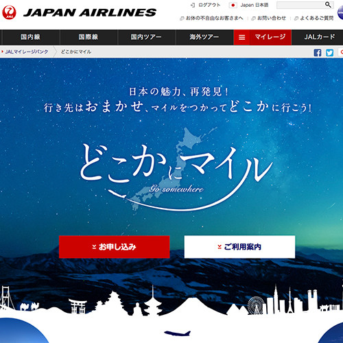 Jal__02