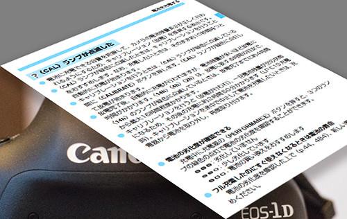 Canon_lce19_02
