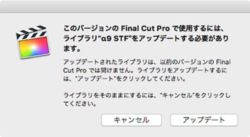 Final_cut_pro_x_104_04