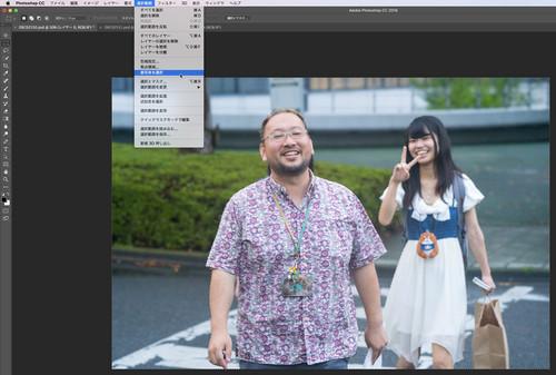 Photoshop_cc__03