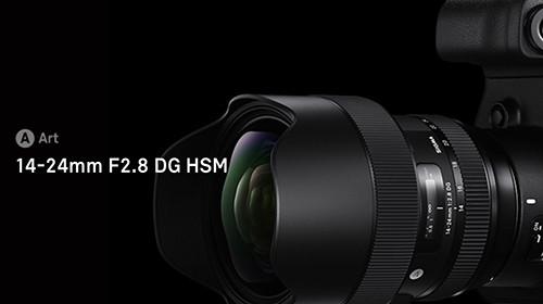 Sigma_1424mm_1