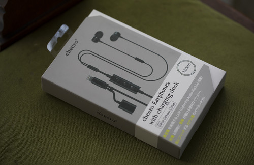 Cheero_earphones_with_charging_do_2
