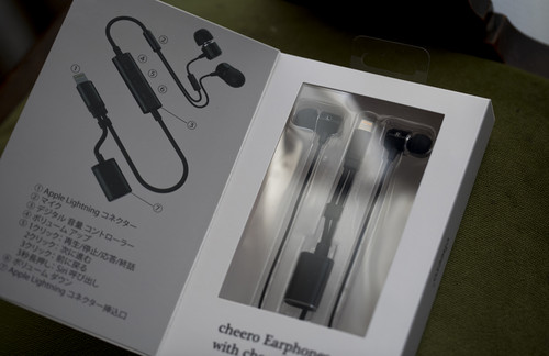 Cheero_earphones_with_charging_do_3