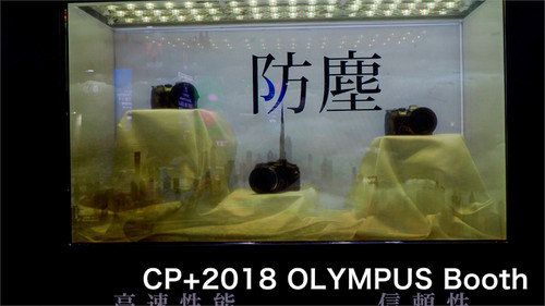 Cp2018_olympus_booth_2