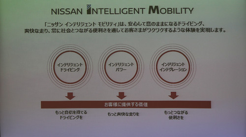 Nissan_14