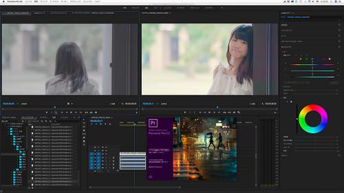 Adobe_premiere_pro_cc_2018