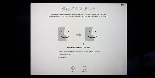 Macbook_pro_2017_02