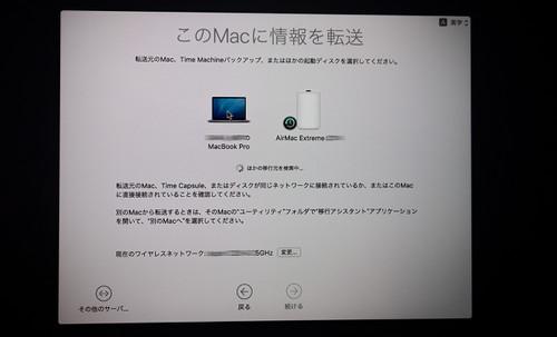 Macbook_pro_2017_03