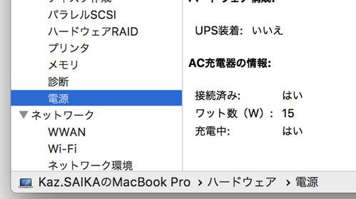 Macbook_pro_2017_imac_pro_05