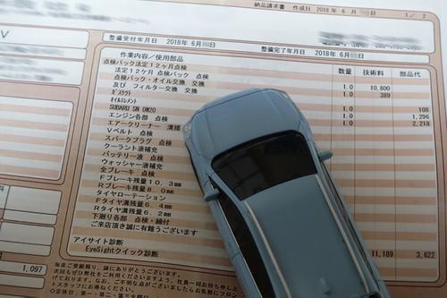 Subaru_xv_119_121