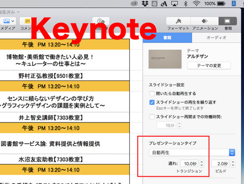 Keynote_vs_powerpoint_01
