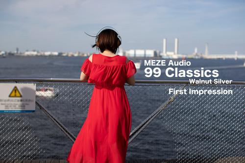 Meze_99_classics_002