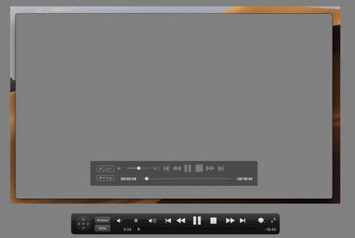 Macos_mojave_dvd_player_05