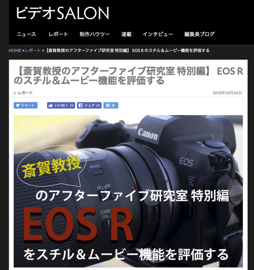 Videosalon_web